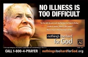 Illness Postcard