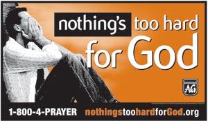 Nothing's Too Hard for God Neighborhood Yard Sign
