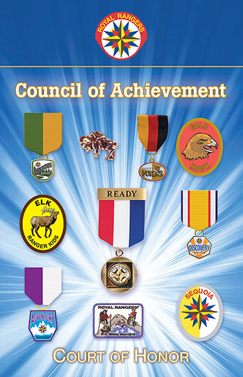 royal rangers council of achievement bulletins  pack of 25