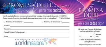 Tarjeta De Promesa De Fe My Healthy Church 174